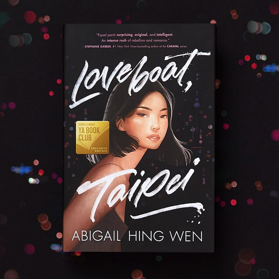 Loveboat Taipei Book Cover